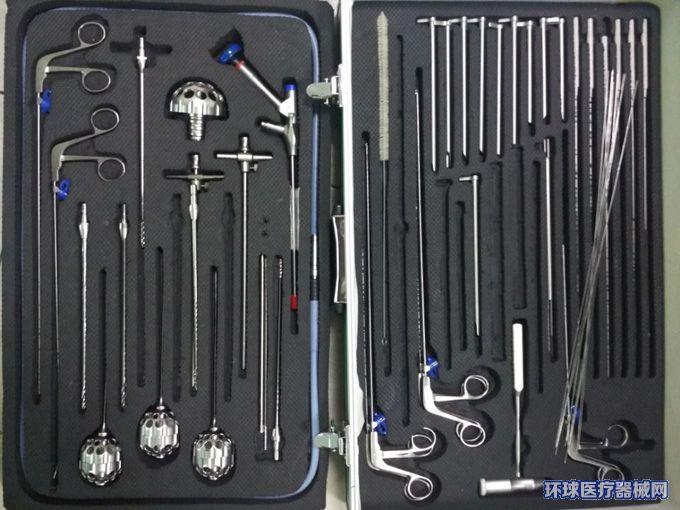 医用臭氧治疗仪、三氧治疗仪带三证治疗仪