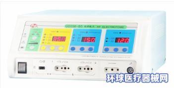 上海沪通GD350-B5型多功能高频电刀