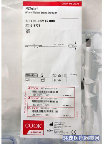 美国库克COOK取石网篮NTSE-022115-UDH