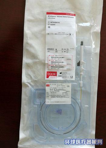 美国库克COOK镍钛合金取石网篮NCT4-024115