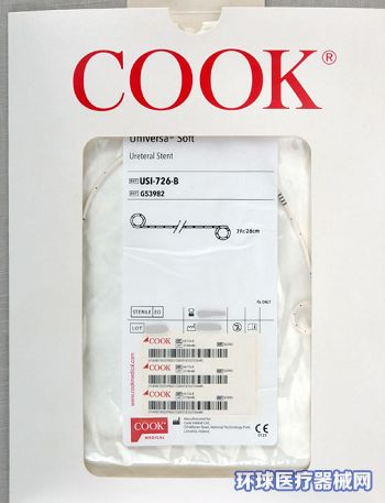 美国库克COOK输尿管支架USI-726-B