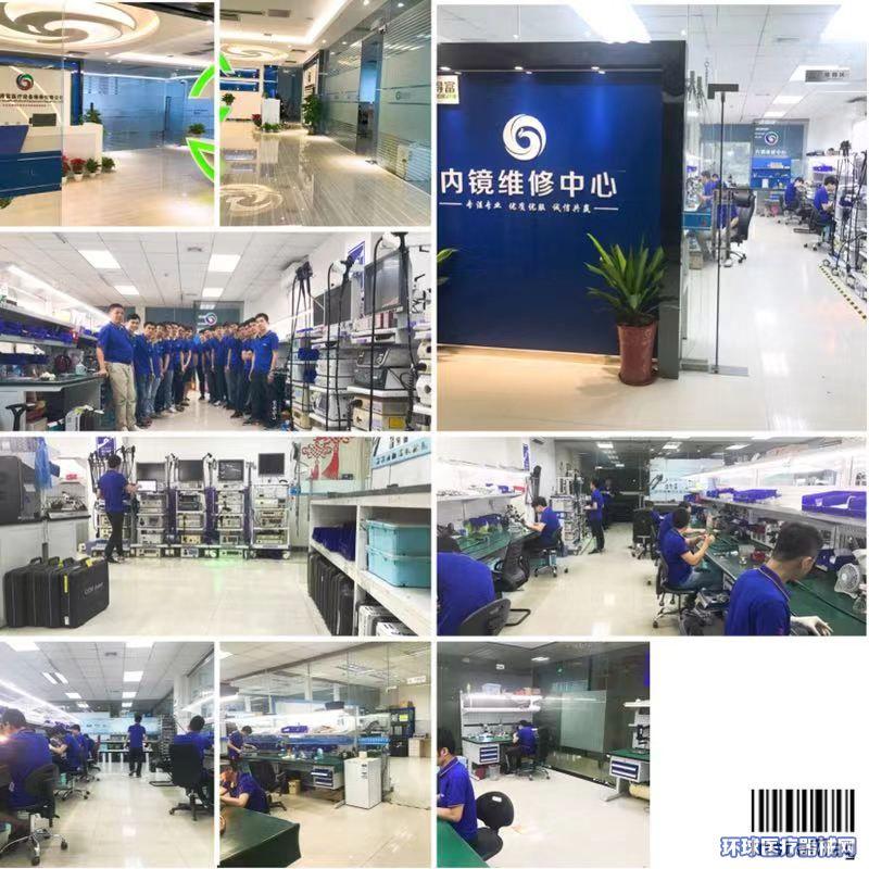广州奥得富医疗专业提供宫腔镜维修/关节镜维修/内窥硬管镜维修