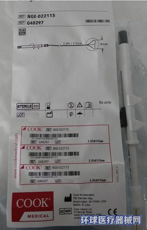 美国库克COOK取石网篮NGE-022115