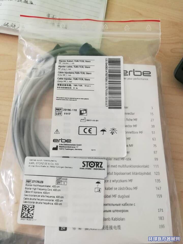 德国史托斯前列腺电切镜及附件27176LEB