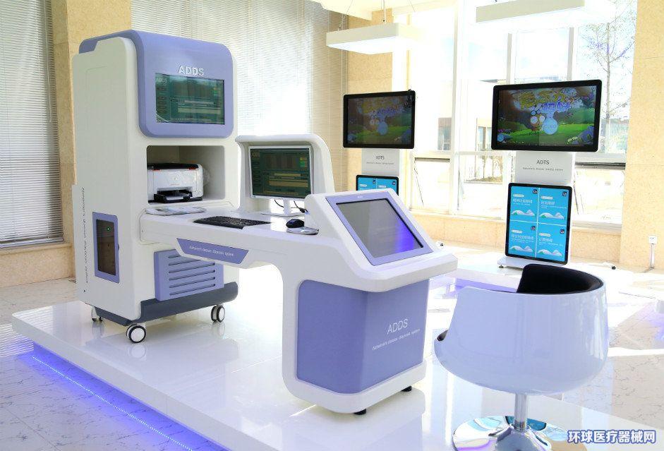 惠斯安普阿尔茨海默病早期筛查诊断系统