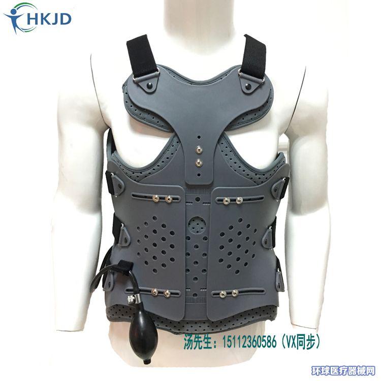 充气胸腰骶骨固定器