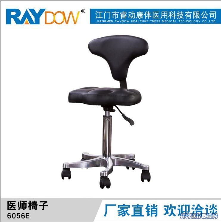 睿动医生专用椅(B超检查坐椅/超声医师专用椅)