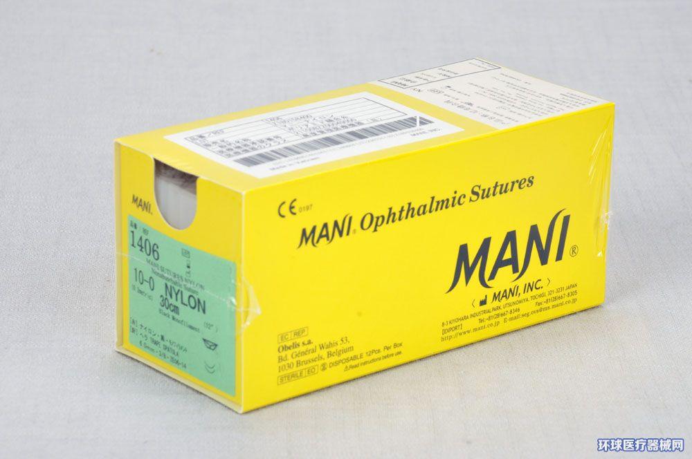 日本马尼MANI尼龙缝合线1406