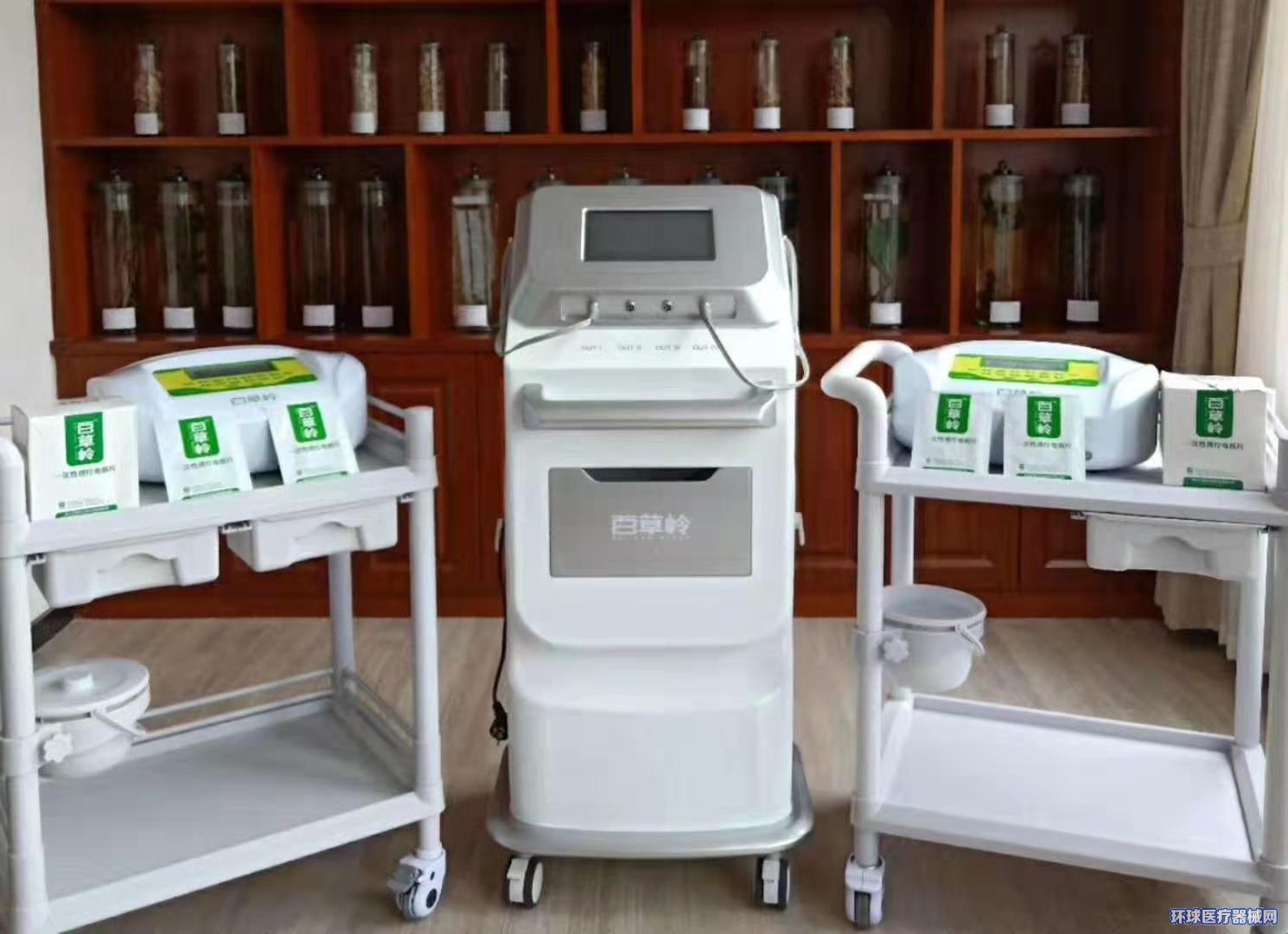 中药离子导入磁疗仪