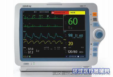 迈瑞IMEC7多参数病人监护仪