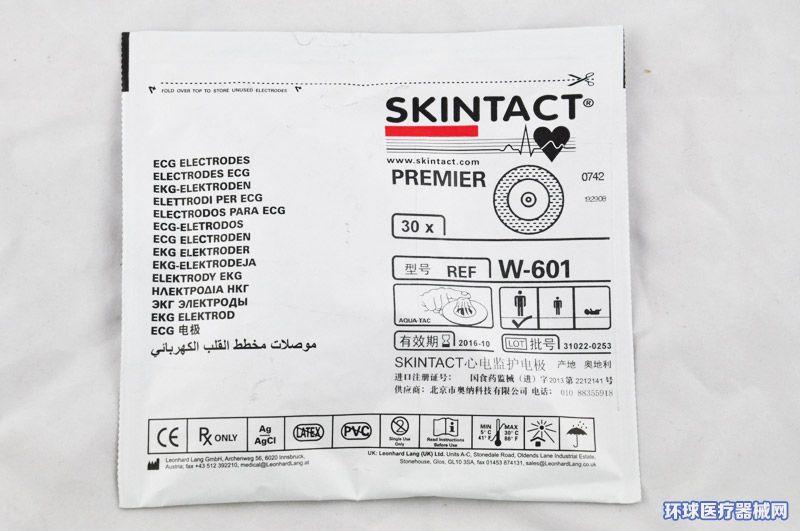 奥地利斯康达 SKINTACT心电电极W-601