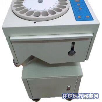 原装进口药品分包机/颗粒/粉末包装机