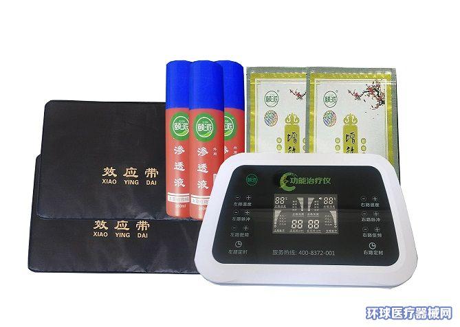 颐派多功能治疗仪DGN-1