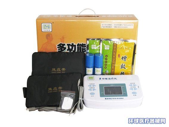 本草乐通多功能治疗仪DGN-1
