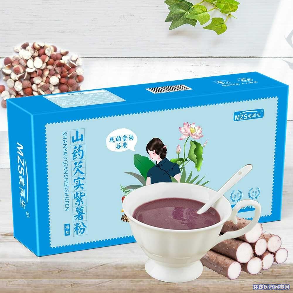 山药芡实紫薯代餐粉OEM代加工