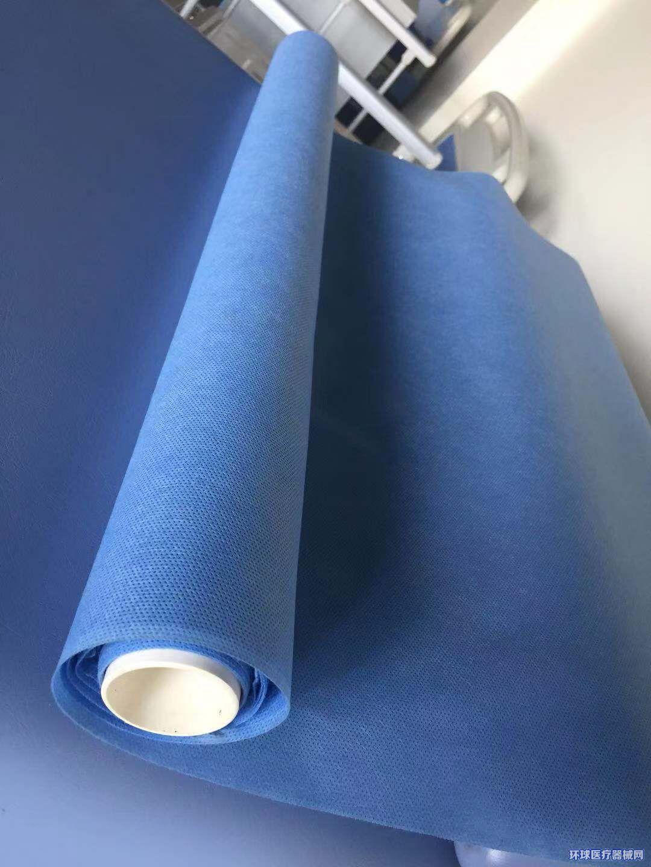 电动床卷纸床单无纺布卷筒单一次性纸床单