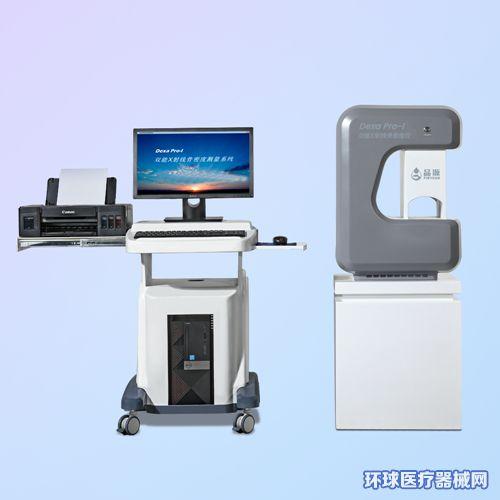 双能x线骨密度仪双能X射线骨密度仪DexaPro-I