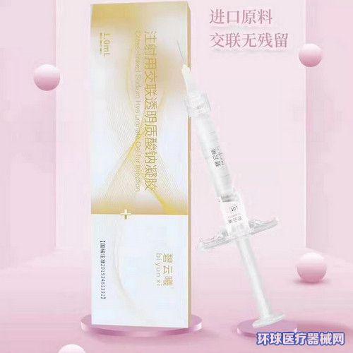 注射用美容整形玻尿酸针剂(隆鼻/丰下巴/丰面颊/打苹果肌)