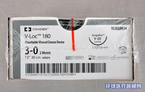 美国柯惠  可吸收缝合线(带针)VLOCL0614