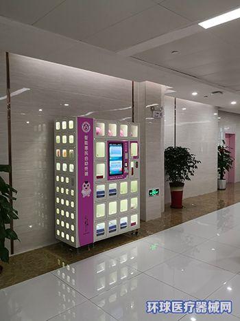 智能药械柜(自助格子柜无人售货机/医疗用品自动售卖机)/医柜