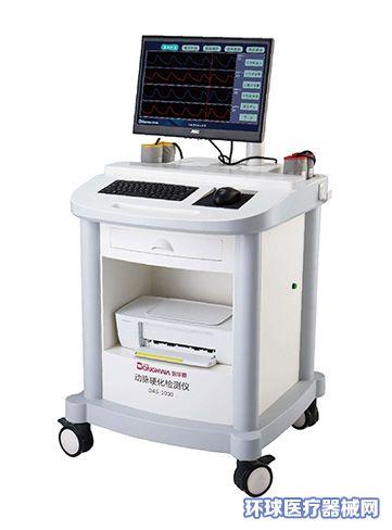 东华原动脉硬化检测仪DAS-1000