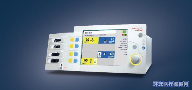 马丁Maxium妇产科高频手术系统(Maxium-SYSTE