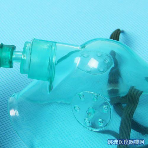 一次性使用输氧面罩多少钱