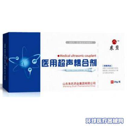 东贝医用超声耦合剂(超声诊断B超耦合剂)