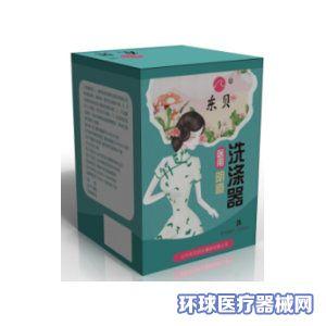 东贝医用阴道洗涤器(会阴/妇科冲洗器)