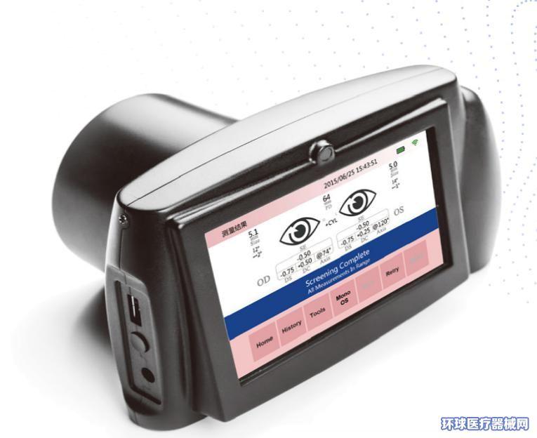 索维屈光筛查仪SW-800