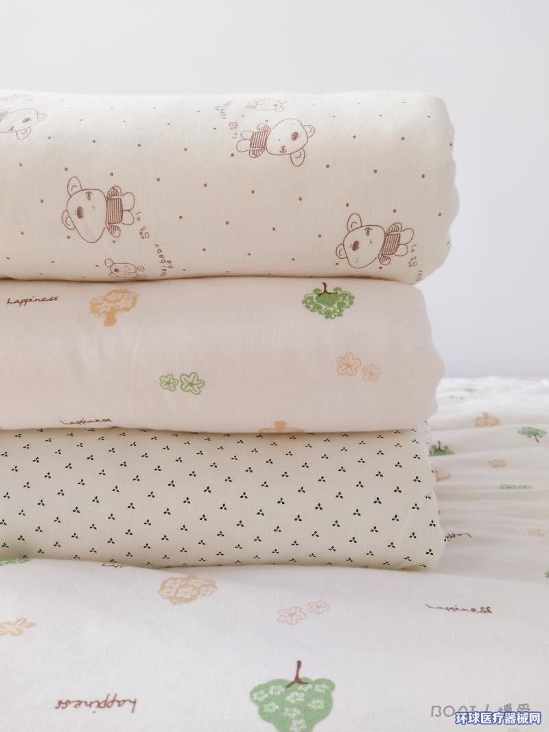 BOAI/博爱无菌新生儿包被套装、医用无菌襁褓套装医用待产包