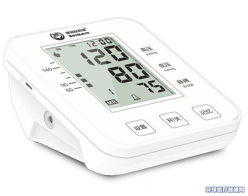 远程智能电子血压计GPRS蓝牙血压计工厂定制OEM可充电