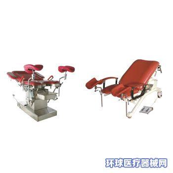 德朗妇科检查床(电动液压/机械气动)