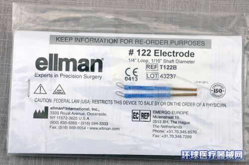 爱尔曼ELLMAN高频手术电极T122B