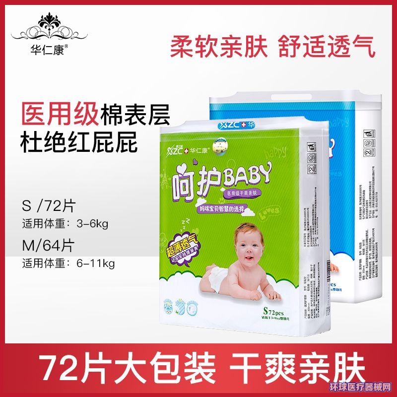 婴儿纸尿裤贴牌/尿不湿OEM/尿不湿贴牌/纸尿裤OEM