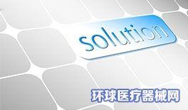 文件加密软件――专注于代理软件等领域
