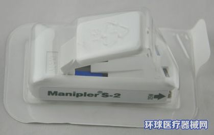 日本马尼MANI 皮肤缝合器 Manipler S-2