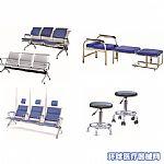 德朗医用陪护椅/输液椅子/医院等候椅/外科手术椅/手术凳子