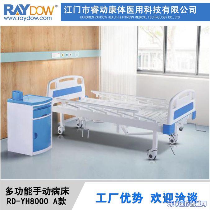 手动多功能翻身护理床疗养院老人医用病床YH8000A款