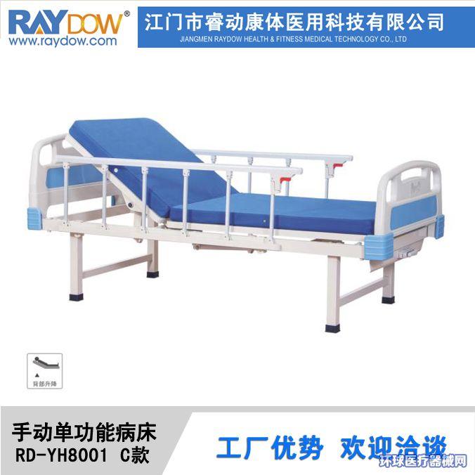 手动单功能单摇病床家庭起背老人医院病床YH8001C款