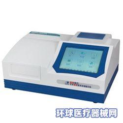 DNM-9606酶标分析仪