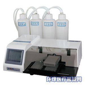DNX-96洗板机