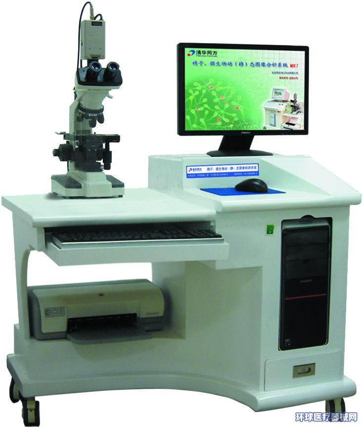 精子、微生物动(静)态图像检测系统