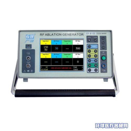 GY-8100射频消融治疗仪(心脏介入手术治疗仪)