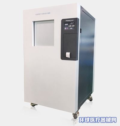 低温等离子灭菌柜