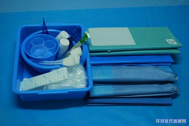 一次性使用无菌介入手术辅助包