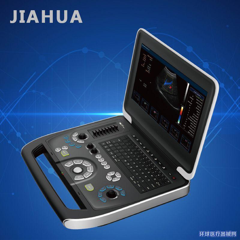 佳华JH-910二维彩超机(超声彩色多普勒诊断仪)