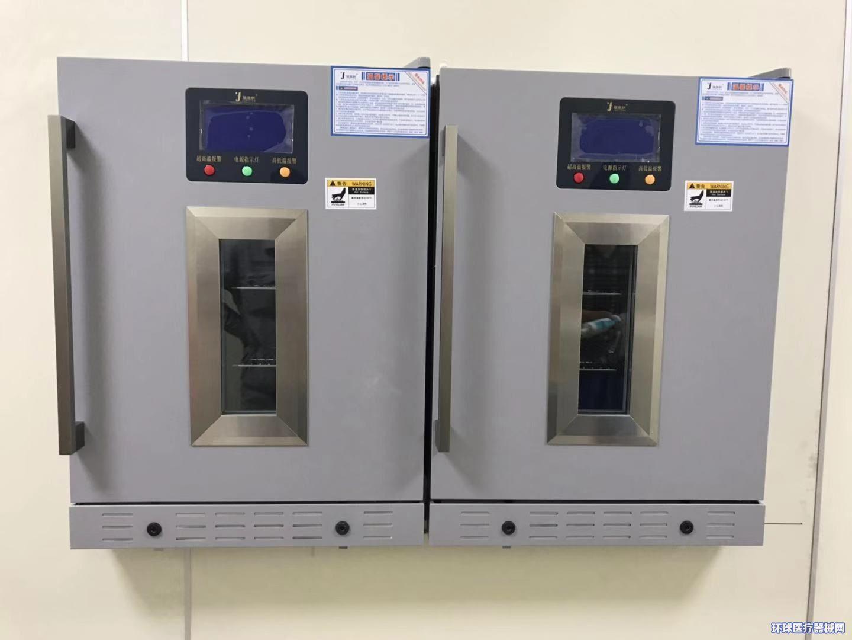 手术室保暖柜嵌入式/保温柜/保冷柜