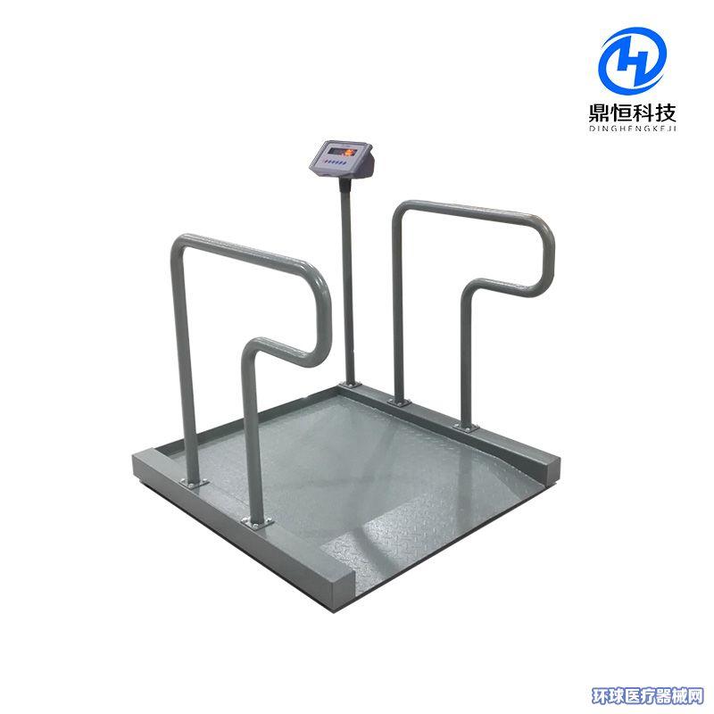 透析轮椅秤郑州鼎恒DHM-500