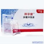邦尔健生物多糖冲洗液(羧甲基纤维素钠手术防粘连液)